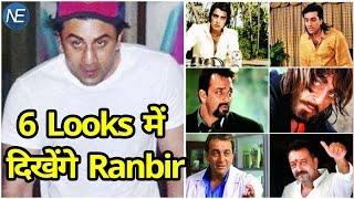 इस Film के लिए 6 Looks में दिखेंगे Ranbir Kapoor,कर रहे हैं काफी मेहनत