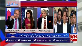 Muqabil - 19 February 2018 - 92NewsHDPlus
