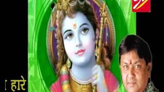 Me bhagat hai mp3 download bhajan bas ke bhagwan