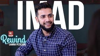 World Cup 19 | Pak Vs Afg Win | Imad Wasim on Rewind with Samina Peerzada | Ep 12
