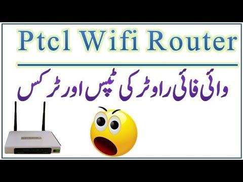Top 3 Ptcl Broadband Wifi Router Settings You Should Know |Urdu/Hindi|