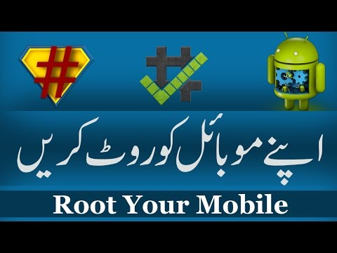How To Root Any Android Phone With Computer - One Click Root