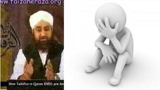 Zindagi mai naQamyabi aur mayusi se kaise nikalna chahiye by Mufti Muhammad Akmal