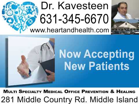 Internal Medicine | Accepting Insurance | Heart and Health| Long Island