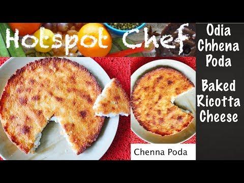 CHHENA PODA Recipe | How to Make Chena Cake | चेना पोड़ा, চেনা পদ