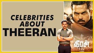 Celebrities About Theeran Adhigaaram Ondru Movie || Karthi, Rakul Preet || Ghibran