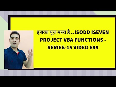 ISODD ISEVEN PROJECT discussion Hindi - Series 15 - Video 699