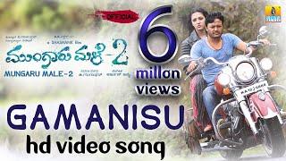 Mungaru Male 2 | Gamanisu Official HD Video Song | Ganesh, Neha Shetty I Sonu Nigam