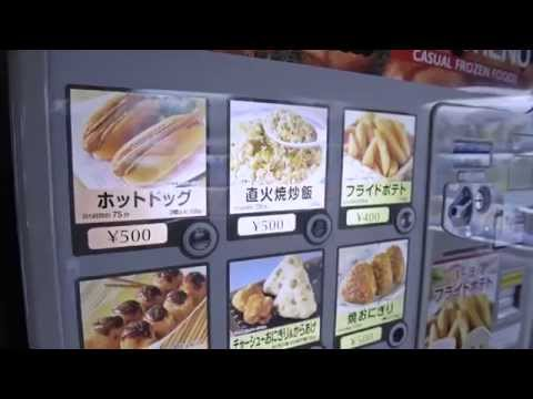 Stuff you can put into your Vending Machine