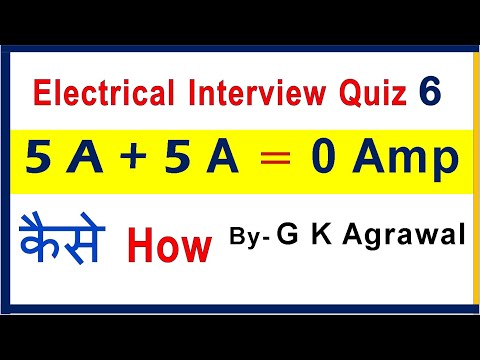 Electrical Eng. questions quiz Paheliyan & answer in Hindi