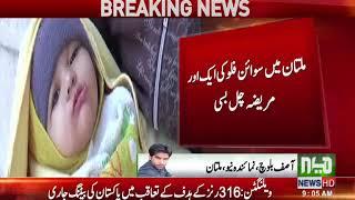 Day by Day death toll rise in Swine Flu in Multan
