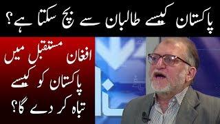 Harf E Raaz With Orya Maqbool Jaan | 13 February 2018 | Neo News