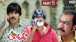 Baladoor Telugu Movie Full HD Part 11/12 | Ravi Teja | Anushka Shetty | Sunil | Suresh Productions