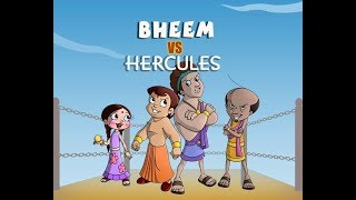 Episode 4B| Chhota Bheem - Bheem vs Hercules in English