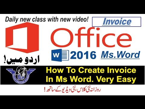 How To create invoice in ms word    MS Word 2016    MS word in hindi urdu    MS Word Templates