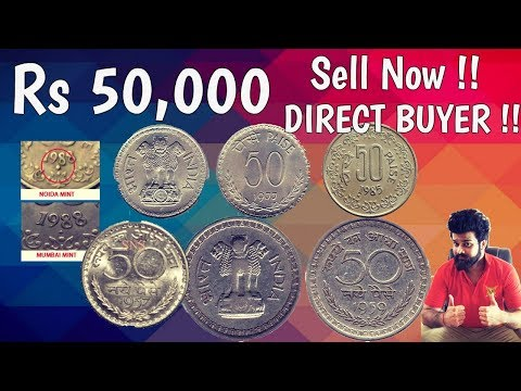 50 Paise Coin Price  50,000 Rupees | Old is Gold Top 3 Rare 50 Paise old Indian Coins CoinMan