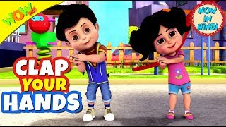 Clap you hands | Christmas special | Hindi Songs for Children | Vir | WowKidz