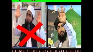 Mufti Hanif Qureshi about of tariq jameel