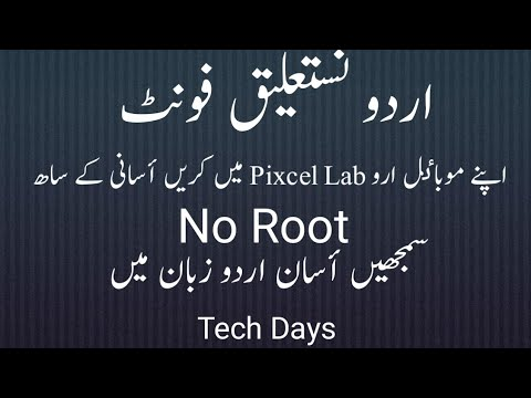 How to install Jameel Noori Nastaleeq Fonts Without Root pak