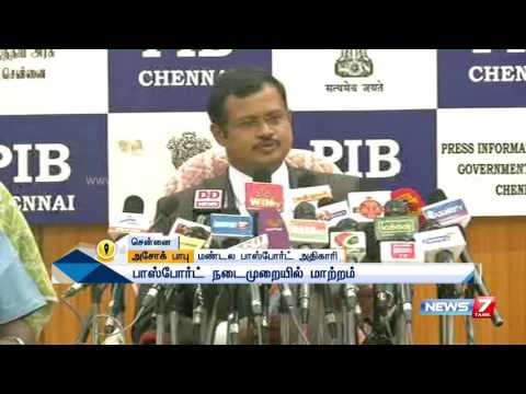 Passport officer speaks about changes made at Chennai  | News7 Tamil