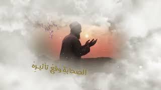 له فضل مع الإسلام - مشاري راشد العفاسي #مسابقة_اللغز