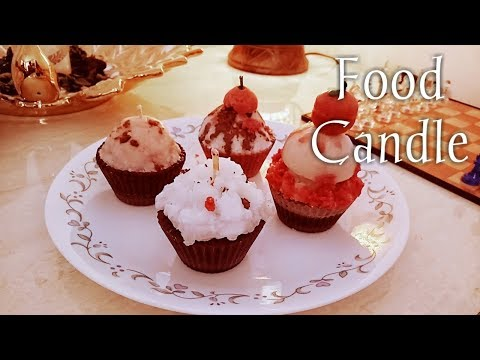 Food Candle | Cup Cake Candle | DIY Candle | Cup Cake Ice cream Candle