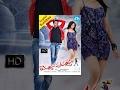 Ramayya Vasthavayya Telugu Full Movie HD NTR Shruti Haasan Samantha Harish Shankar
