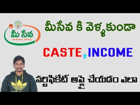 How to get Caste,income,resident date of birth Certificate without going meseva telugu