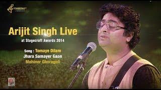 Arijit Singh Sings Mohiner Ghoraguli live | Tomaye Dilam | Jhara Samayer Gaan