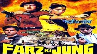Farz ki Jung - Super Hit Hindi Movie HD