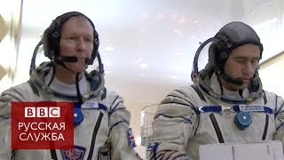 Британец выучил русский, чтобы полететь в космос - BBC Russian