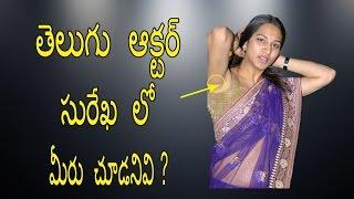 Sri lankan teen