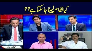 Off The Record | Kashif Abbasi | ARYNews | 26 September 2019
