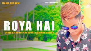 Roya Hai ( Cover Song ) Manan Bhardwaj | Salman Shaikh | Teaser | Latest Song 2019
