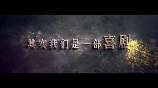 Detective Chinatown trailer 720p