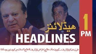 ARY News Headlines | Ali Zaidi questions Nawaz