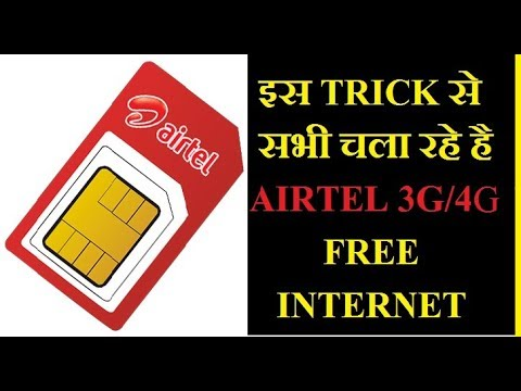 Airtel free unlimited 3g/4g internet trick