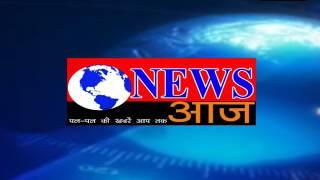 Ujjain dhongi baba ka sex video