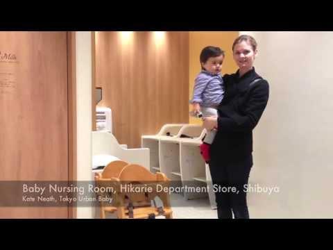 Baby nursing room at Hikarie Department Store, Shibuya, Tokyo