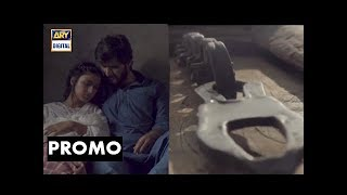 Aakhri Station Episode 2 ( Promo ) - ARY Digital Drama