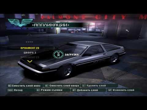 Need for speed: Carbon. Custom car #4 - Toyota Corolla GT-S (Takumi's AE86)