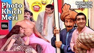 Photo Khich Meri Iftikhar Thakur & Zafri Khan Full Comedy Clip 2020