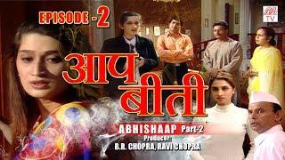 Aap Beeti- B.R Chopra