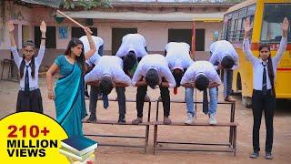 School life - 2 | the mridul | Pragati | nitin