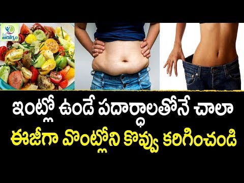 Foods That Help You Lose Weight - Weight Loss Tips In Telugu || Mana Arogyam