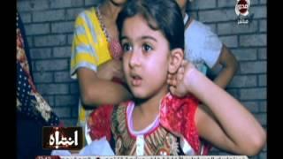 #x202b;منى العراقى تبدأ رحلة البحث عن خاطفة الأطفال المريضة أمال محمد كامل | انتباه#x202c;lrm;