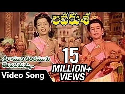 Sri Madvirat Veerabrahmendra Swamy Charitra || Neevu Yevaro Video