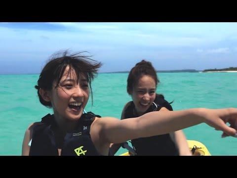 Be. Okinawa 2015 (Taiwan ver.)