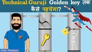 Paheli Competition 4 | Riddles in Hindi | Logical Baniya