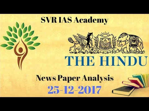 The Hindu Newspaper Analysis - 25-12-2017